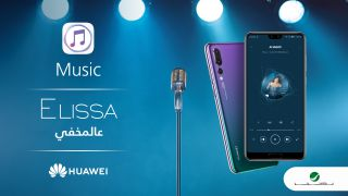 Huawei lanza música streaming servicio en Oriente Medio. Rock and roll