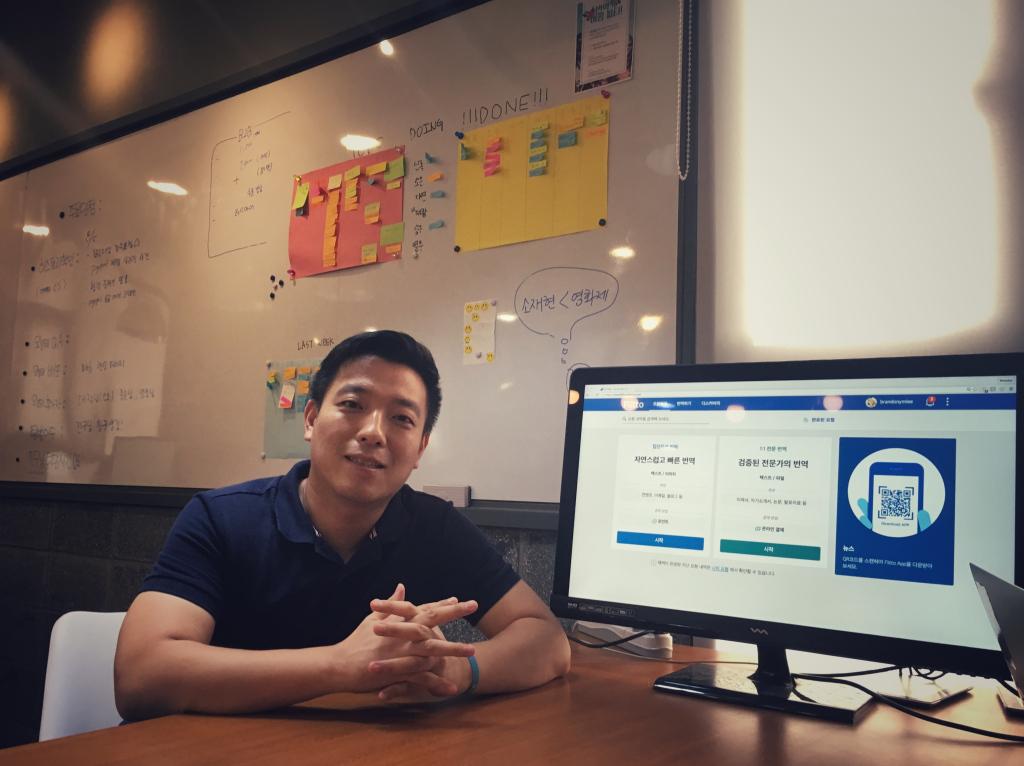 Los datos de idioma de Flitto ayudan a los sistemas de traducción automática a ser más precisos