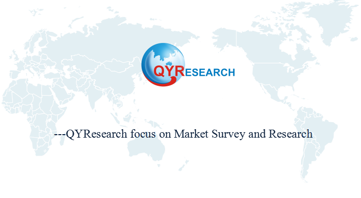 Análisis de la competencia del mercado de taladro hidráulico superficial de la roca de 2018 a 2025: QY investigación