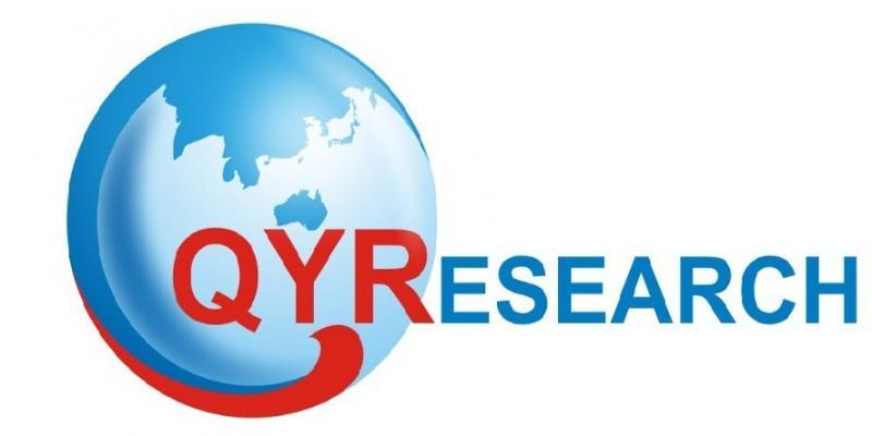 Las últimas tendencias en el mercado de vehículos eléctricos de celdas de combustible 2019: QY Research