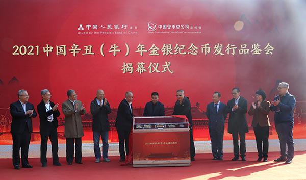 Abre Beijing la Exhibición de Monedas Conmemorativas de Oro y Plata del Año Chino del Buey 2021 (Xin Chou)